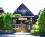 Bontoc Museum, Bontoc